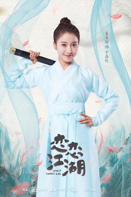lovely swords girl