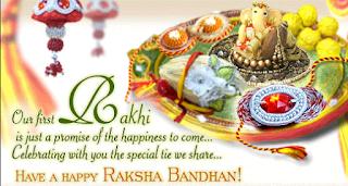 happy raksha bandhan 2015 images