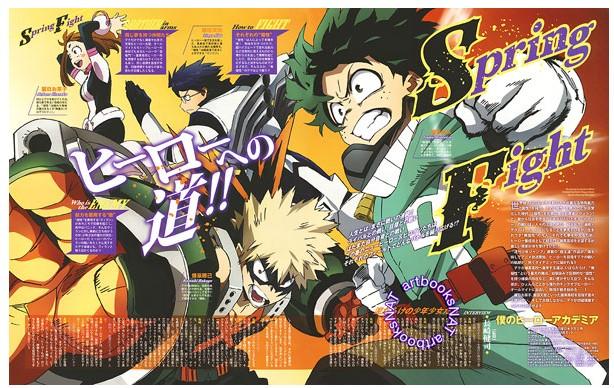 Download Anime Boku no Hero Academia [Subtitle Indonesia]