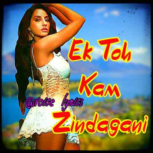 Ek Toh Kam Zindagani Song Lyrics