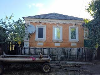 Мирополье. Ул. Сумская. Жилые дома