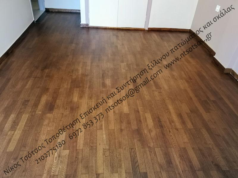 Αλλάξτε το χρώμα στο ξύλινο πάτωμα σας - Καρυδί σκούρο