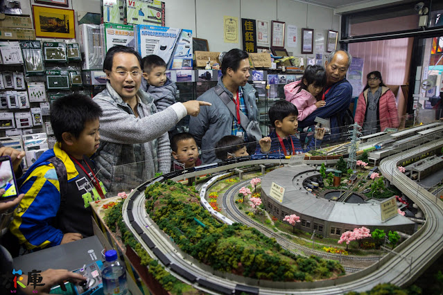 鐵道模型主題店