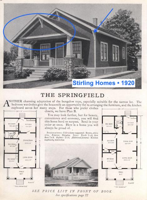 Sears Hampton lookalike Stirling Springfield