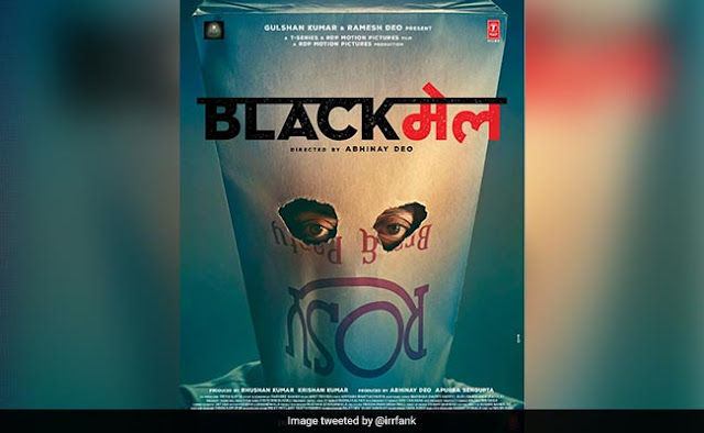 Irrfan Khan's 'Blackmail' is based on a true story, says Writer