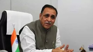 Gujarat CM Vijay Rupani launches Einagar mobile application and portal