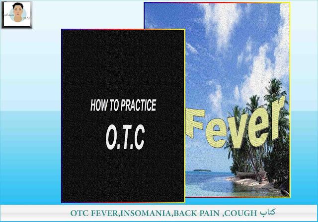 كتاب OTC FEVER,INSOMNIA,BACK PAIN ,COUGH PDF book