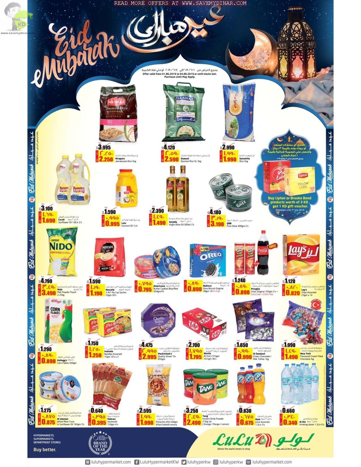 SaveMyDinar - Offers, Deals & Promotions in Kuwait - All Post