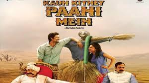 Kaun Kitney Panee Mein (2015)