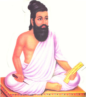 Was Thiruvalluvar jain? Light from many lamps PDF, Man the unknown PDF. The books that inspired Dr. Abdul Kalam