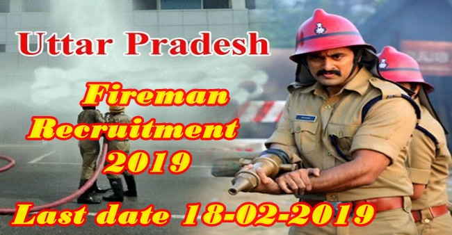 Uttar Pradesh Fireman Recruitment 2019 - Sure Recruitment