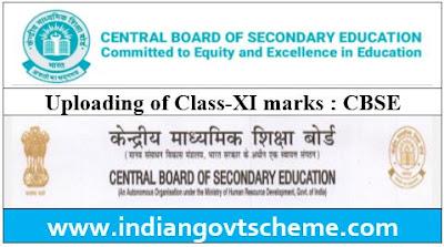 Uploading of Class-XI marks