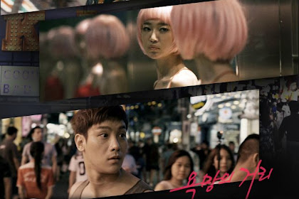 Sinopsis Working Street (2016) - Film Korea