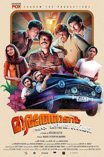 marathon malayalam movie cast, malayalam movie marathon mumbai, malayalam full movie marathon, mallurelease