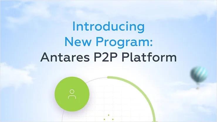Новости от Antares Trade