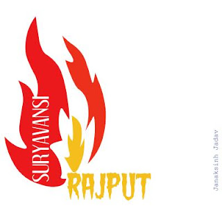 Rajput Name Logo Download Clipart Vector Design