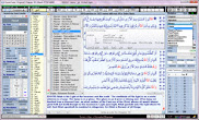 QuranCode 5.2.4
