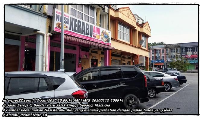 Gambar kedai makan sedap near me di Taman Seroja, Bandar Baru Salak Tinggi, Sepang di Malaysia