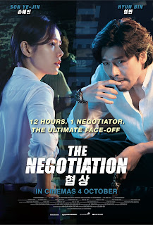 The Negotiation, Korean Movie, Filem Korea, Korean MovieThe Negotiation, Popular Korean Film, Filem dan Drama Bulan Februari Hingga Mac 2018, Review By Miss Banu, Blog Miss Banu Story, Ulasan, My Opinion, The Negotiation Cast, Pelakon Filem Korea The Negotiation, Son Ye Jin, Hyun Bin, Kim Sang Ho, Jang Young Nam, Jang Gwang, Lee Mon Sik, Poster Filem Korea The Negotiation, Korean Style, Hyun Bin New Movie, Son Ye Jin Movie,
