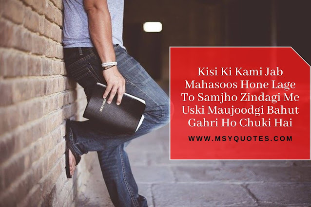 Dard Bharim Quotes, Love Quotes, Sad Quotes,