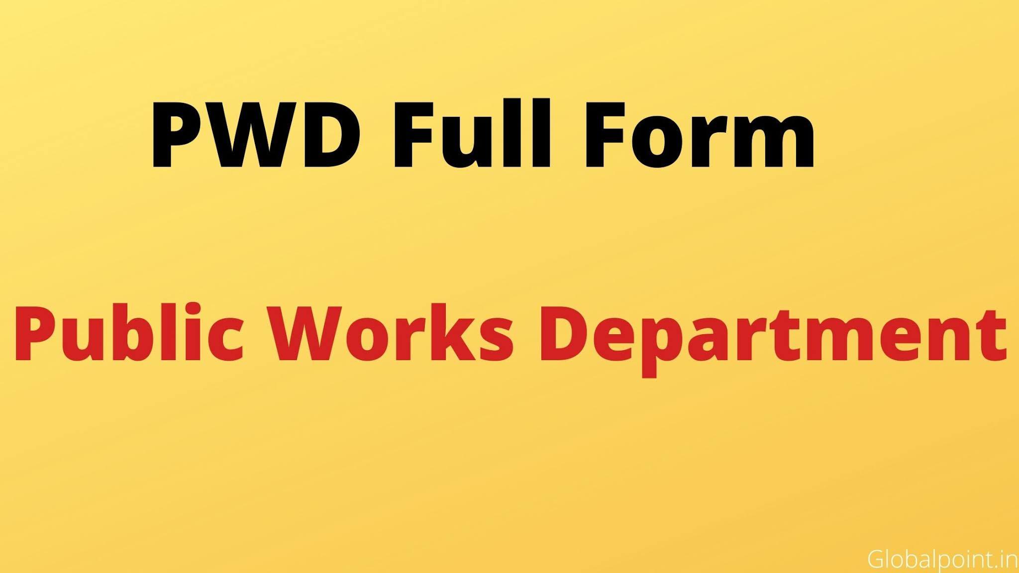 PWD Full Form Hindi