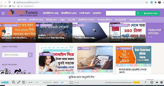digital bangladesh projects