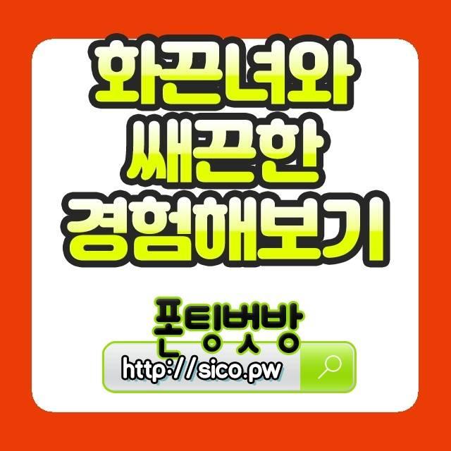 광주광역시병원건강검진