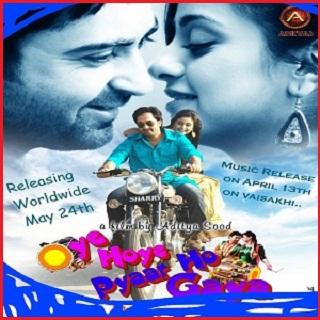 Oye hoye pyar ho gaya punjabi romantic full movie download online.