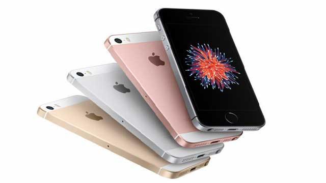 تقوم شركة Apple ببيع جهاز iPhone SE بسعر قدره 249 دولارًا أمريكيًا