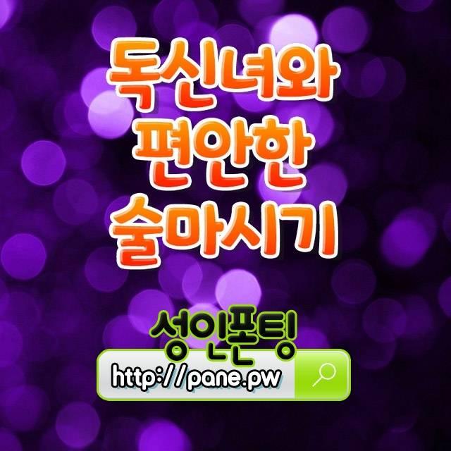 광진구베이글