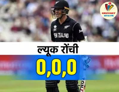 T20 Cricket luke ronchi
