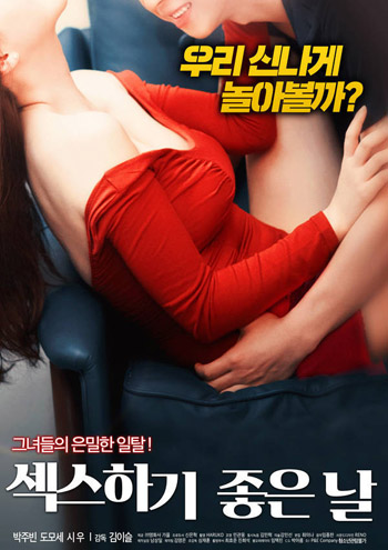 Good Day To Have Sex 2019 ORG Korean BluRay 720p 600MB [Korean Erotic] 6