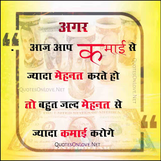 Motivational Status Quotes On Love In Hindi