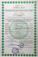 sertifikat MUI denature,merk terdaftar denature,bpom denature,prestasi denature,denature hebat,sertifikat ISO 9001 de nature