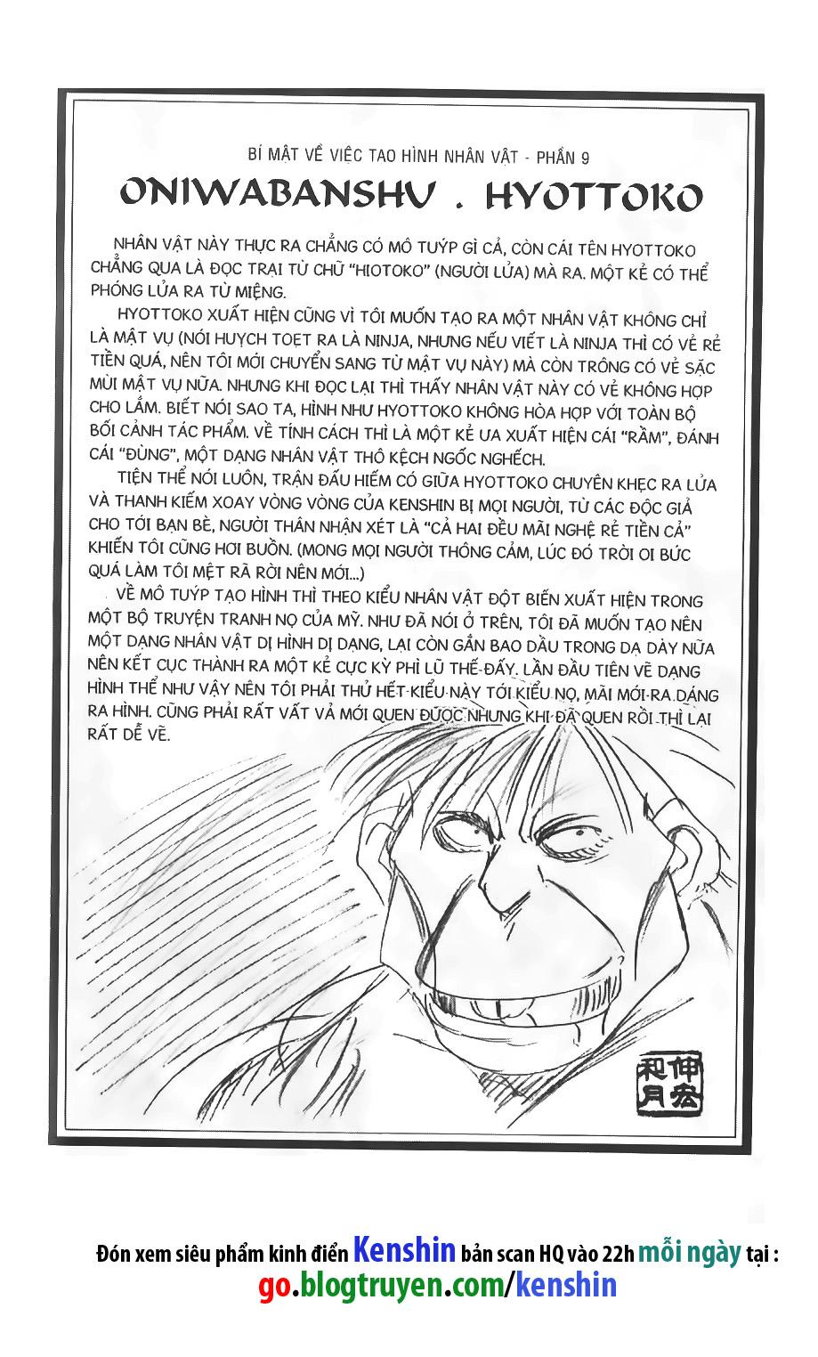 Rurouni Kenshin chap 18 trang 1