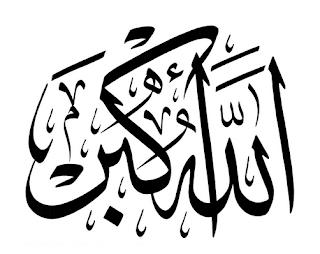 Jenis-Jenis Bacaan Takbir Idul Fitri