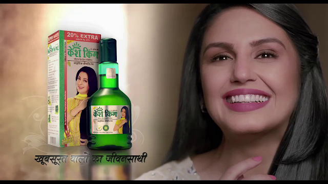 KESH KING RELEASES ITS FIRST BRAND NEW CAMPAIGN AFTER JOINING THE EMAMI BRAND BASKET