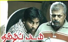 Aboorva Sagotharargal Style Murder Scene | Thamizh Padam Movie Comedy Scenes | Shiva | Delhi Ganesh