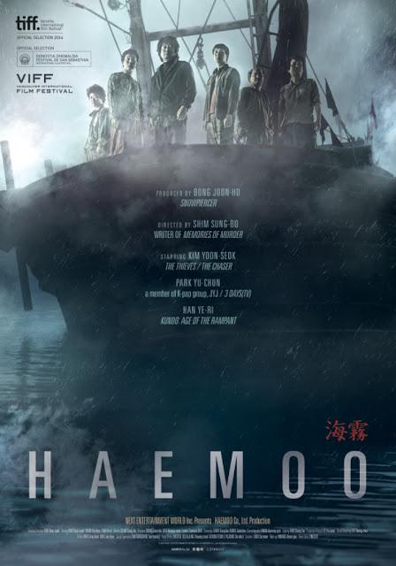 Haemoo (2014) ταινιες online seires oipeirates greek subs