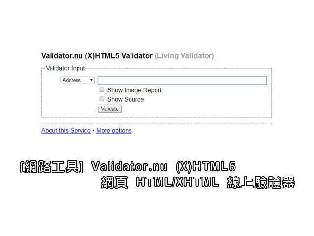 Validator.nu (X)HTML5 網頁 HTML/XHTML 線上驗證器_001