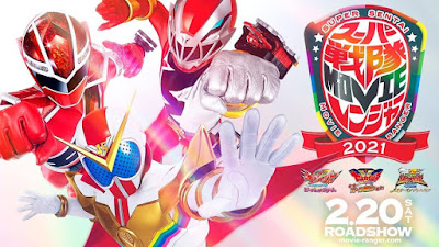 Super Sentai Movie Ranger 2021
