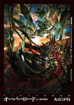 Cover Volume 14 Overlord