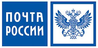 техподдержка Почта России