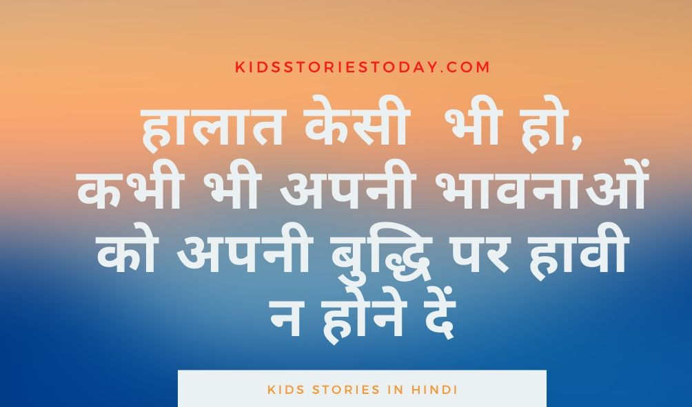 Best motivational quotes in Hindi for you || Students Motivational Quotes in Hindi