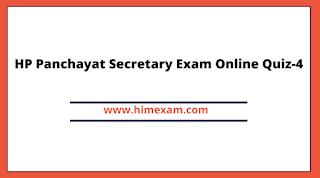 HP Panchayat Secretary Exam Online Quiz-4