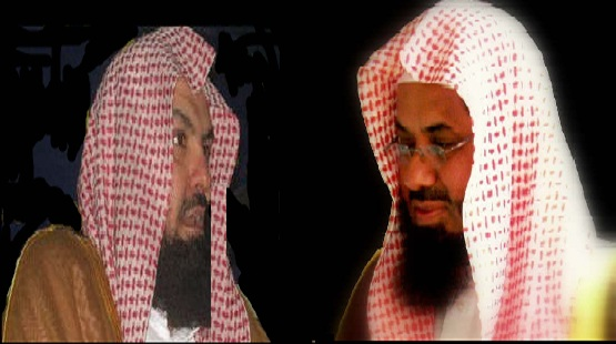 Free Download Quran: Quran Sudais And Shuraim With English