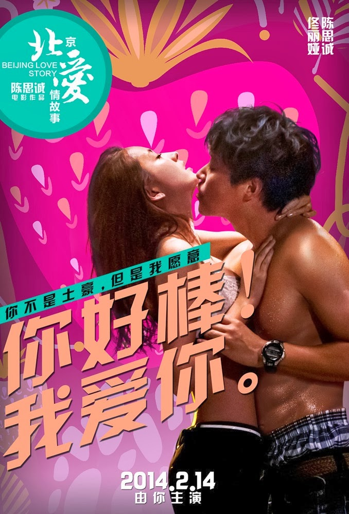 Chinese Sex Movie Full Hd