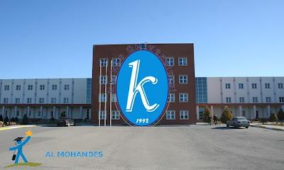 جامعة كافكاس ( Kafkas Üniversitesi ) مفاضلة 2020