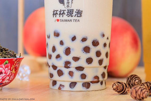 MG 0331 - 熱血採訪│不用到拉拉山,也能喝得到香甜水蜜桃冰沙!還有自產自採的3顆星日月潭紅茶~