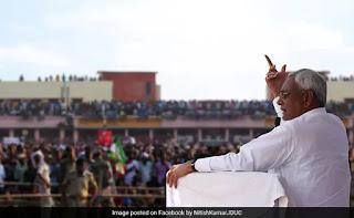 Bihar Chunav 2020: नीतीश कुमार आज से शुरू करेंगे चुनाव प्रचार, तेजस्वी की पहली रैली कल